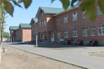 Центр детских и юношеских программ МИР
