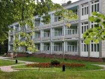 Санаторий «Городецкий»