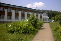 Санаторий «Радуга»