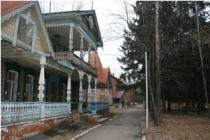Санаторий Кольской АЭС