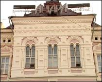 Курорт «Ангара»