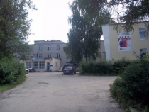 Центр лечебно-профилактической медицины «Медиком»