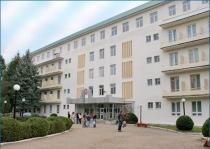 Санаторий Центросоюза в г. Ессентуки