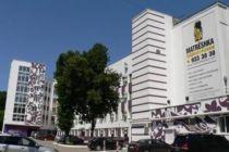 """Лечебно-оздоровительный центр """"Matrёshka Plaza"""""""
