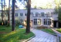 Центральный Детский Клинический санаторий «МАЛАХОВКА»