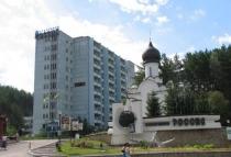 Санаторий «Россия»