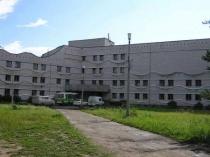 Санаторий «Сольвичегодск»