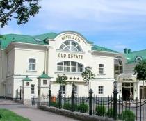 SPA отель «Гелиопарк Олд Эстэйт»