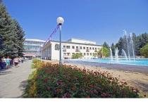 Санаторно-курортное учреждение «Санаторий «Москва»