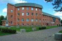 Центр реабилитации Фонда социального страхования «Вольгинский»