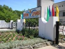 Детский санаторно-оздоровительный центр