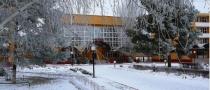 Санаторий «Тинаки» центр реабилитации ФСС РФ