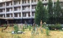 Клиника восстановительной медицины «Medical Estate» (санаторий «Энергетик»)