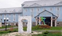 Санаторий «Арт-Пенза» Чистые пруды»