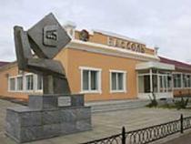 Санаторий-профилакторий ОАО «Бассоль»