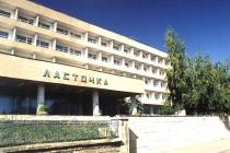 Лечебно-профилактическое учреждение профсоюзов санаторий «Ласточка»