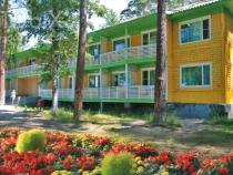 Курорт «Горячинск»
