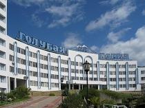 Санаторий «Голубая горка» филиал ООО «Газпром трансгаз»