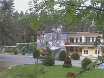 Санаторий «Спутник»