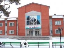 Санаторий ОСБВЛ Маян