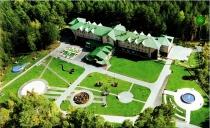«Ямало-Ненецкий окружной реабилитационный центр для детей с ограниченными возможностями и детей, состоящих на диспансерном учете «Большой Тараскуль»